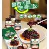 noodle shiitake sauce