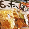 Japanese snack foods , Soy sauce blend