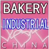Bakery China International Industrial Exhibition