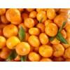 Madarin Orange