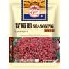 Pepper Corn Powder