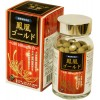 Houou Gold (Strengthens immunity)