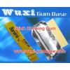 5 stick chewing gum banana flavor