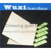 cheiwng gum material, gum base