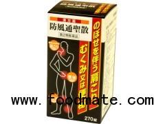 Bohutsushousan Extract Tablets OM