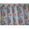 nylon sausage casing