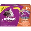 WHISKAS Wet Cat Food Tender Bites Favorite Selections Variety 3 Oz Pouches 12CT BOX