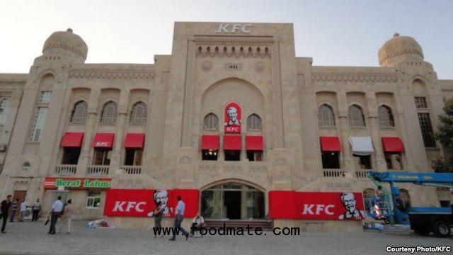 The Largest KFC