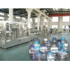 Mineral water filling machine line