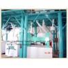 flour milling machine,flour mill,flour plant