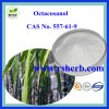 Best Selling High Quality Octacosanol