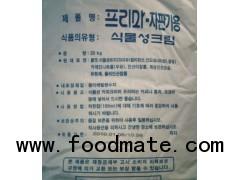 Dongsuh Frima -Dongsuh creamer