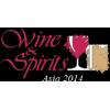 Wine & Spirits Asia (WSA 2014) Singapore