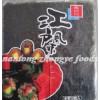 10pcs yaki sushi nori