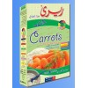 RiRi rice and carrot - Baby food