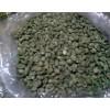 Green Bean Robusta and Arabica