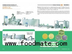 Baby Food Processing Machine