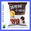 printing bag Customized Avaliable Free Design