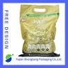 plastic vacuum rice bag with bag handle