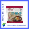 noodle packaging bag custim is available