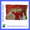 frozen food packaging bag custim is available