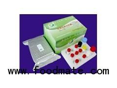 Nitrofuran (AOZ) ELISA Test Kit