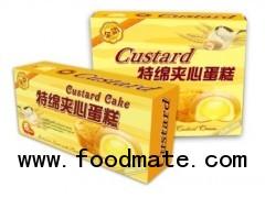 120g Sponge Little cake