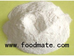 Buy Organic guargum for food grade