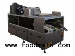 LX-50GZ carton powder filling machine
