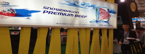 China High-end Beef & Mutton Expo 2014