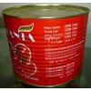 tomato paste 2200g