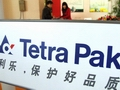 China says probe against Tetra Pak continues