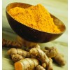 water soluble curcumin powder