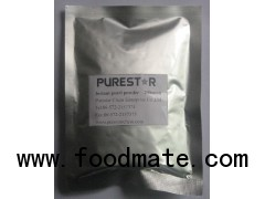 water soluble pearl powder