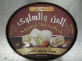 Al-Karawan brand Manna Wassalwa recalled due to undeclared egg