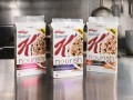 Kellogg's releases new superfood cereal, Special K Nourish
