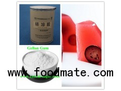 Low Acyl Gellan Gum for Jelly as Gelling Agent