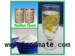 Low Acyl Gellan Gum for Aloe Vera Drink As Suspending Agent
