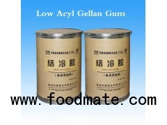 Low Acyl Gellan Gum for Tissue Culture Medium