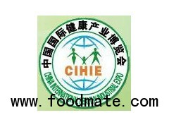 18th China International Health Industry Exposition ( CIHIE )