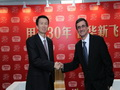 Heinz opens $70m infant cereal production plant in China