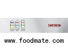Sanita Kun-To Identify Presence of Bacteria in Milk