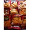 Instant Frozen Foods