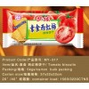 vegetable food tomato cracker biscuit