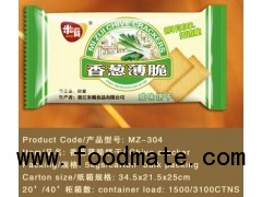 vegetable food garlic cracker biscuit
