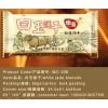 vegetable food rice cracker biscuit