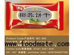 vegetable food fruit coconut cracker biscuit