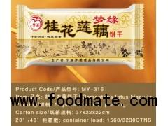 vegetable food osmanthus cracker biscuit