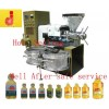 Hot Sale Oil press machine with Best Price