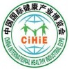 2015 19th China(autumn) International Nutrition and Health Industry Expo